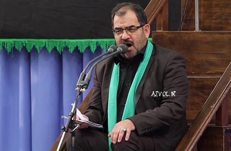 محمد عاملی - چوللرده آهولار ملر